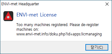 envi-met license problem.png